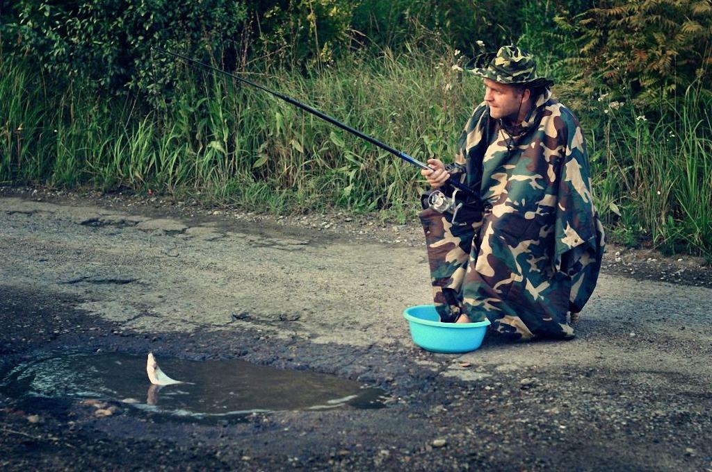 рыбалка на прокурорской яме