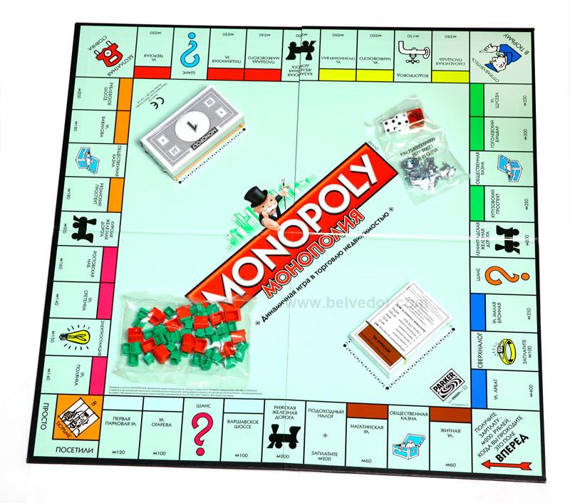 Поле для монополии